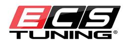 logo_ecs_tuning